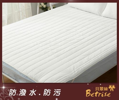 【FOCA】《純淨》平單式 防潑水雙人加大保潔墊超值2入組台灣製造