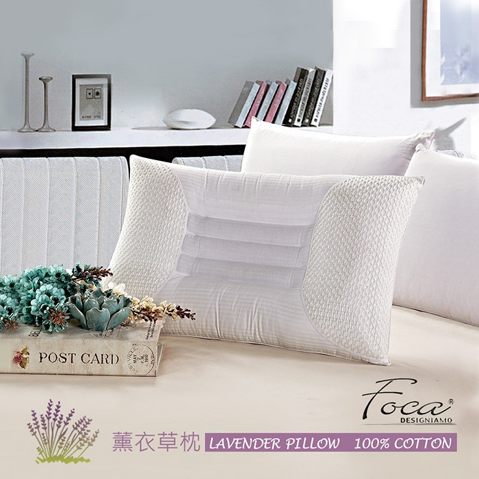【FOCA】100%天然薰衣草人體工學舒眠枕(超值買一送一)