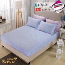 薄枕套床包組-雙人|3M專利天絲吸濕排汗|唯美戀語-藍(台灣製)