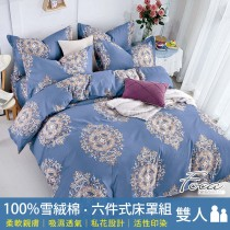 全舖棉床罩組-雙人|100%雪絨棉|蘇格風情