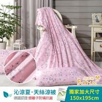 鋪棉涼被/四季被5X6.5尺|銀離子防蟎抗菌天絲|花開逸想
