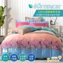 兩用被床包組-雙人|300織紗100%天絲|風中奇緣