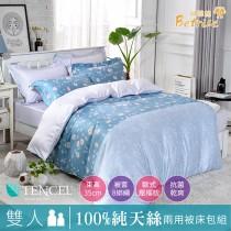【Betrise覺醒】雙人-植萃系列100%奧地利天絲四件式兩用被床包組