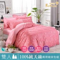 【Betrise昕如嫣-紅】雙人-植萃系列100%奧地利天絲四件式兩用被床包組