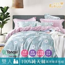 【Betrise夜芸】 雙人-植萃系列100%奧地利天絲四件式兩用被床包組
