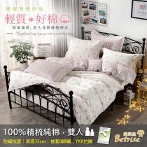 【Betrise草莓花園】 雙人-環保印染100%精梳純棉防蹣抗菌四件式兩用被床包組