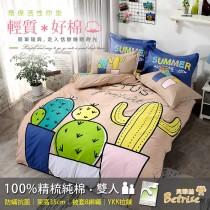 【Betrise陽光假日】 雙人-環保印染100%精梳純棉防蹣抗菌四件式兩用被床包組
