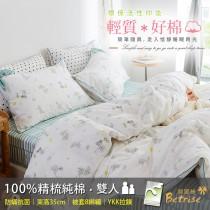 【Betrise小飛象】雙人-環保印染100%精梳純棉防蹣抗菌四件式兩用被床包組