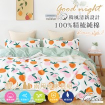 兩用被床包組-單人|100%精梳純棉|桃子花開