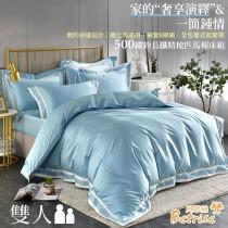 薄被套床包組-雙人|500織紗精梳匹馬棉|青島-藍
