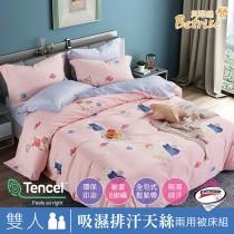 兩用被床包組-雙人 3M專利天絲吸濕排汗 孩童時光