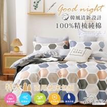 兩用被床包組-特大|100%精梳純棉|密語之文