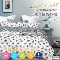 薄枕套床包組-特大|100%精梳純棉|星際大戰