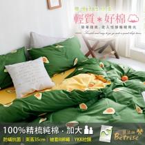 【Betrise香甜牛油果】 加大-環保印染100%精梳純棉防蹣抗菌四件式兩用被床包組