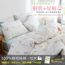 【Betrise小飛象】加大-環保印染100%精梳純棉防蹣抗菌四件式兩用被床包組
