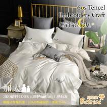 兩用被床包組-加大 300織紗60支天絲 LOGO系列-潔淨白