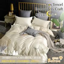兩用被床包組-加大 300織紗60支天絲 LOGO系列-雅米白