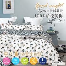 薄枕套床包組-單人 100%精梳純棉 星際大戰
