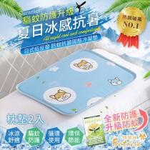 冰涼墊-枕墊2入|100%涼感固態凝膠|升級驅蚊防護-日本夯熱銷防蚊抗菌固態凝膠持久冰涼墊