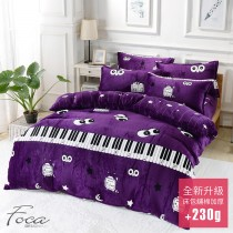 【FOCA萌萌眼】雙人-升級舖棉床包-極緻保暖法萊絨四件式兩用毯被套厚包組